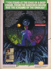 Advert for Shadowgate on the Atari ST.