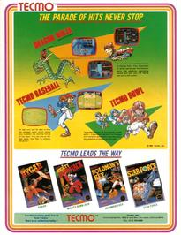 Advert for Solomon's Key on the Nintendo NES.