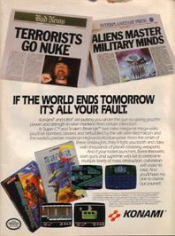 Advert for Super C on the Commodore Amiga.