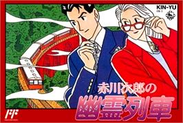 Box cover for Akagawa Jirou no Yuurei Ressha on the Nintendo NES.