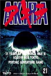 Box cover for Akira on the Nintendo NES.