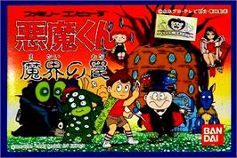 Box cover for Akuma-kun: Makai no Wana on the Nintendo NES.