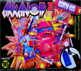 Box cover for Arkanoid - Revenge of DOH on the Nintendo NES.