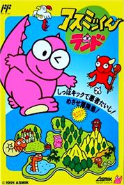 Box cover for Asmik-kun Land on the Nintendo NES.