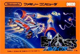 Box cover for B-Wings on the Nintendo NES.