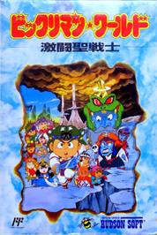 Box cover for Bikkuriman World: Gekitou Sei Senshi on the Nintendo NES.
