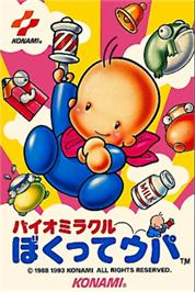 Box cover for Bio Miracle Bokutte Upa on the Nintendo NES.