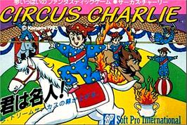 Box cover for Circus Charlie on the Nintendo NES.