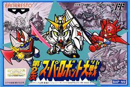 Box cover for Dai-2-ji Super Robot Taisen on the Nintendo NES.