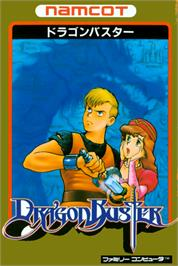 Box cover for Dragon Buster on the Nintendo NES.