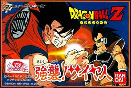 Box cover for Dragonball Z: Kyoushuu! Saiyajin on the Nintendo NES.