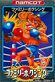 Box cover for Family Boxing on the Nintendo NES.