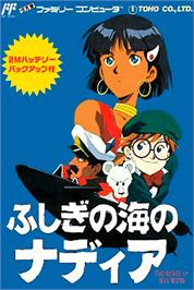 Box cover for Fushigi no Umi no Nadia on the Nintendo NES.