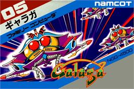 Box cover for Galaga on the Nintendo NES.