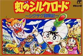 Box cover for Niji no Silkroad on the Nintendo NES.