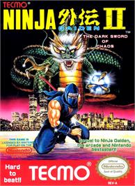 Box cover for Ninja Gaiden II: The Dark Sword of Chaos on the Nintendo NES.
