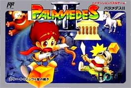 Box cover for Palamedes II: Star Twinkles on the Nintendo NES.