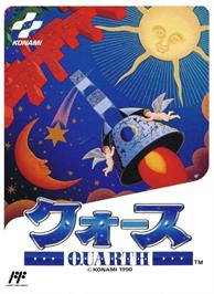 Box cover for Quarth on the Nintendo NES.