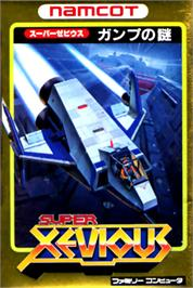 Box cover for Super Xevious on the Nintendo NES.