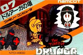 Box cover for Tower of Druaga on the Nintendo NES.