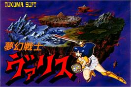 Box cover for Valis: The Fantasm Soldier on the Nintendo NES.