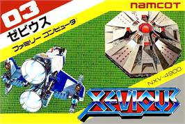 Box cover for Xevious on the Nintendo NES.