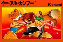 Box cover for Yie Ar Kung-Fu on the Nintendo NES.