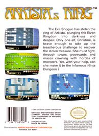 Box back cover for Arkista's Ring on the Nintendo NES.