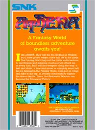 Box back cover for Athena on the Nintendo NES.