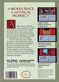 Box back cover for Dungeon Magic: Sword of the Elements on the Nintendo NES.