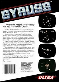 Box back cover for Gyruss on the Nintendo NES.