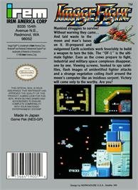 Box back cover for Image Fight on the Nintendo NES.
