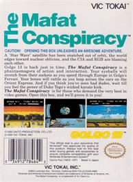 Box back cover for Mafat Conspiracy on the Nintendo NES.