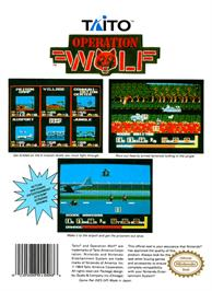 Box back cover for Operation Wolf on the Nintendo NES.
