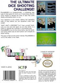 Box back cover for Palamedes on the Nintendo NES.