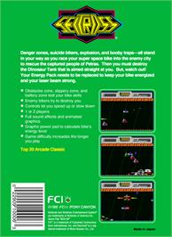 Box back cover for Seicross on the Nintendo NES.