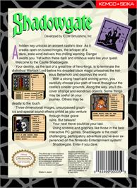 Box back cover for Shadowgate on the Nintendo NES.