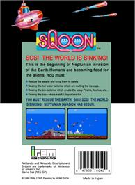 Box back cover for Sqoon on the Nintendo NES.