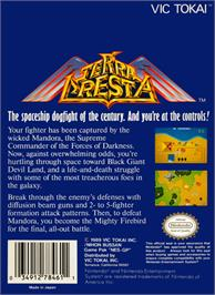 Box back cover for Terra Cresta on the Nintendo NES.