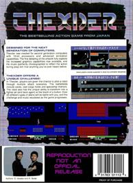 Box back cover for Thexder on the Nintendo NES.