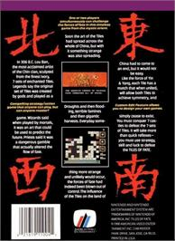 Box back cover for Tiles of Fate on the Nintendo NES.