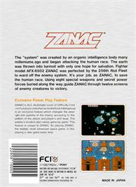 Box back cover for Zanac A.I. on the Nintendo NES.