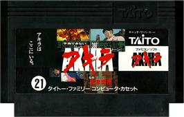 Cartridge artwork for Akira on the Nintendo NES.