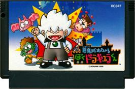 Cartridge artwork for Akumajo Special: Boku Dracula-kun on the Nintendo NES.