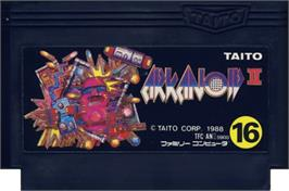 Cartridge artwork for Arkanoid - Revenge of DOH on the Nintendo NES.