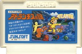 Cartridge artwork for Atlantis no Nazo on the Nintendo NES.