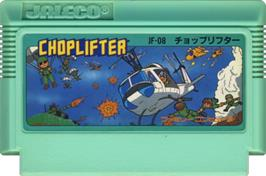 Cartridge artwork for Choplifter on the Nintendo NES.