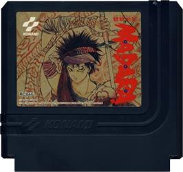 Cartridge artwork for Mouryou Senki Madara on the Nintendo NES.