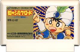 Cartridge artwork for Niji no Silkroad on the Nintendo NES.