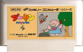 Cartridge artwork for Pooyan on the Nintendo NES.